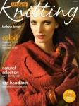 Designer Knitting №9 2009