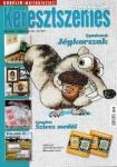 Keresztszemes magazin №35 2007