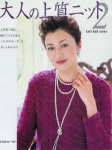 Let\'s knit series NV4164 2005