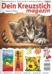 Dein Kreuzstich Magazin №5 2016