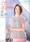 Let\'s knit series NV4349 2008