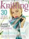 Knitting №159, 2016