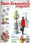 Dein Kreuzstich Magazin №6 2016