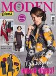 Diana Moden №5 2016