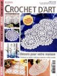 Elena Crochet d\'Art №85 2016