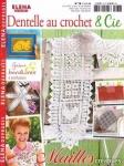 Dentelle au crochet & Cie №78 2016