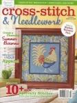 Cross Stitch & Needlework-Vol.8 №4 2013