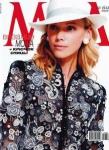 Журнал Мод №604 2016