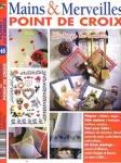 Mains & Merveilles Point de Croix №65 2007