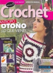 Tejido practico Crochet №1 2011