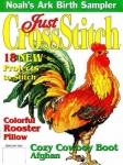 Just Cross Stitch Vol.25 №1 2007