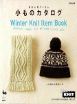 Winter Knit Item Book 2006