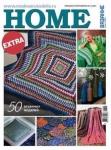 Вязание - ваше хобби. Спецвыпуск EXTRA №1 2017 Home