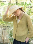 Lets knit series NV80536 2017