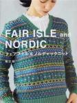 Fair Isle and Nordic 2016