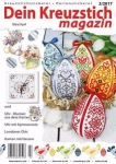 Dein Kreuzstich Magazin №2 2017