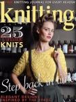 Knitting №167 2017