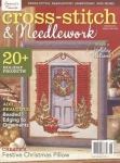 Cross-Stitch & Needlework Vol.10 №6 2015