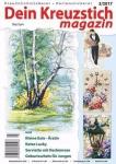 Dein Kreuzstich magazin №3 2017