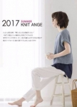 Knit Ange - Summer 2017