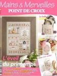 Mains & Merveilles Point de Croix №119 2017