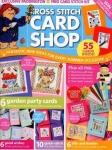 Cross Stitch Card shop №66 2009