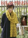 Let\'s Knit Series NV80561 2017