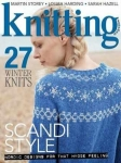 Knitting №1 2018