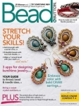 Bead & Button №143 2018