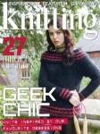 Knitting №177 2018
