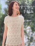 Let\'s Knit series NV80568 2018