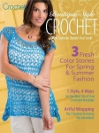 Crochet! Boutique-Style Crochet 2018