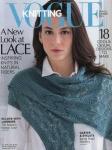 Vogue Knitting - Spring/Summer 2018