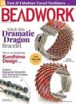 Beadwork Vol.21 №5 2018