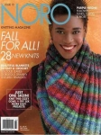 Noro Knitting Magazine №13 2018