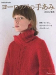 Let\'s Knit Series NV80584 2018