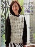 Let\'s Knit Series NV80583 2018/2019