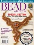 Bead & button (бисероплетение) № 10 (105) 2011