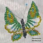 Зеленая бабочка из бисера