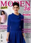 thumbs di moden10 13 Diana Moden №10 2013+ выкройки