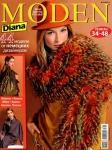 thumbs di moden9 13 Diana Moden №9 2013+ выкройки