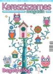 thumbs keresztszemes magazin 88 5 Keresztszemes magazin №2 2013   Tavasz (весна)
