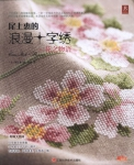 thumbs pattern  Cross Stitch   Flowers