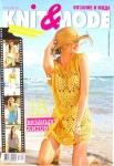 thumbs 101115799 kopiya Knit & Mode № 6 2013