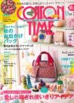 thumbs 104940036 kopiya Журнал по кройке и шитью Cotton Time № 9 2013