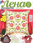 thumbs 110558544 1  kopiya Лена Рукоделие №2 2014
