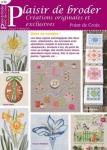 thumbs 111077700 01  kopiya Plaisir de Broder №32 2014