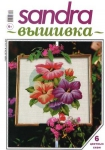 thumbs 111866378 1  kopiya Sandra Вышивка №3 2014