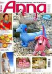 thumbs 117095187 1  kopiya Anna №7 2014