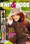 thumbs 117846766 01 Вязание и мода. Knit & Mode №10 2014